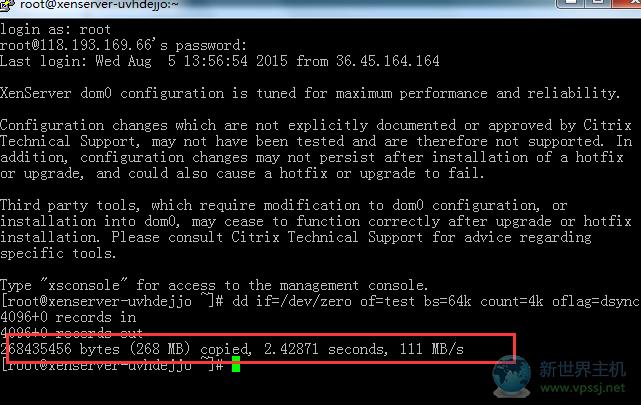 香港服务器Linux系统如何查看I/O性能