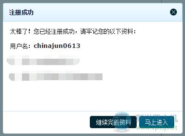如何在线自助购买香港vps主机