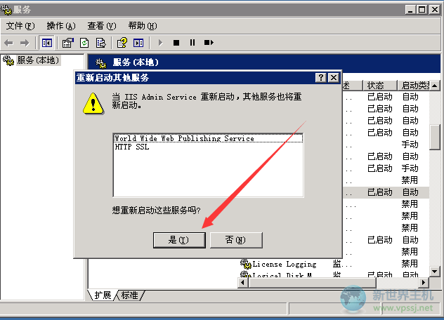 服务器正常但网站不能访问怎么办