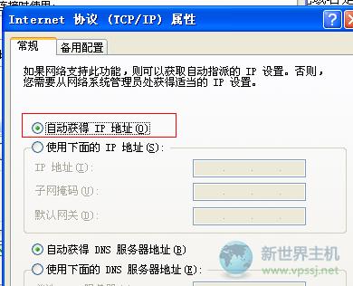 网站域名无法访问的常见原因