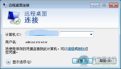 如何解决服务器主机超出最大允许连接