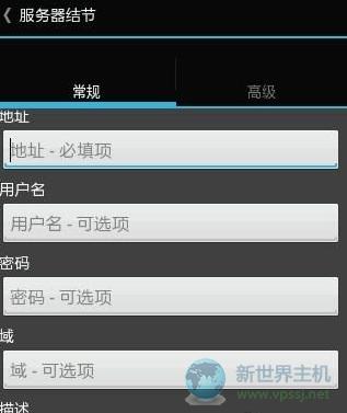 win系统如何使用手机登录VPS